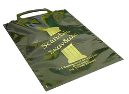 Polythene clip close handle carrier bag. Printed with a plastic handle.